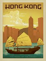 VINTAGE ADVERTISING HONG KONG PEARL OF THE ORIENT BOAT #JOEAND 116795
