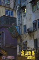 Hong Kong Backstreet 4 #77233