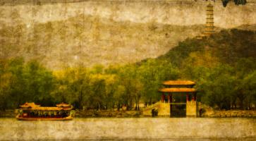 Imperial Summer Palace #77235