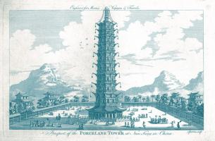 The Porcelain Tower #81457